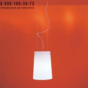 Prandina 1333000310201 подвесной светильник SERA S3 опаловое белое стекло/никель