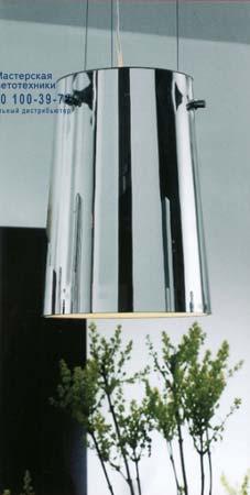 Prandina SERA S3 зеркальный/никель 1333000310207
