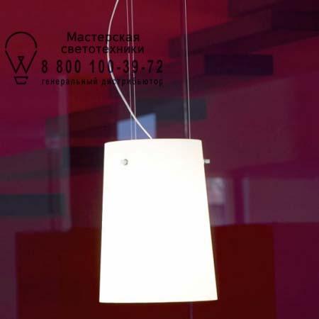 Prandina 1343000110101 подвесной светильник SERA SMALL S1 опаловое белое стекло/хром
