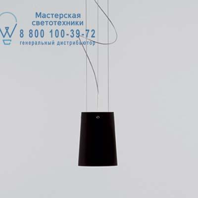 Prandina 1343000110105 подвесной светильник SERA SMALL S1 опаловое черное стекло/хром