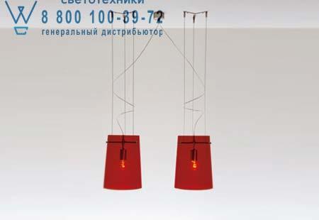 Prandina 1343000210206 SERA SMALL S11 опаловое красное стекло/никель