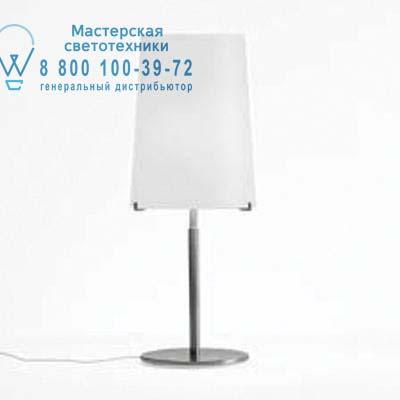 1344000110101 Prandina SERA SMALL T1 опаловое белое стекло/хром