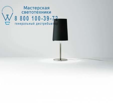 1344000110205 настольная лампа Prandina