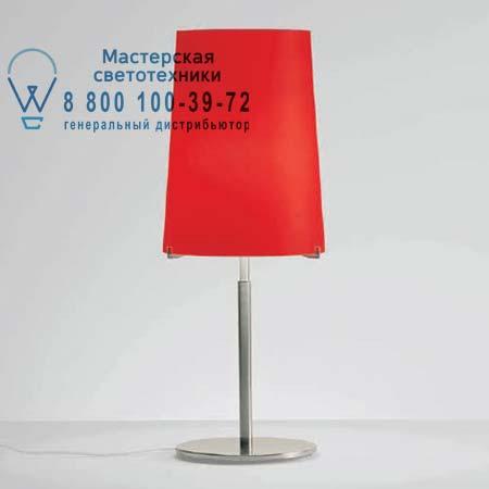1344000110206 Prandina SERA SMALL T1 опаловое красное стекло/никель