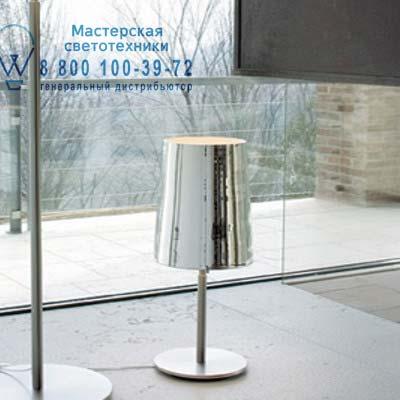 Prandina 1344000110207 настольная лампа SERA SMALL зеркальный/никель