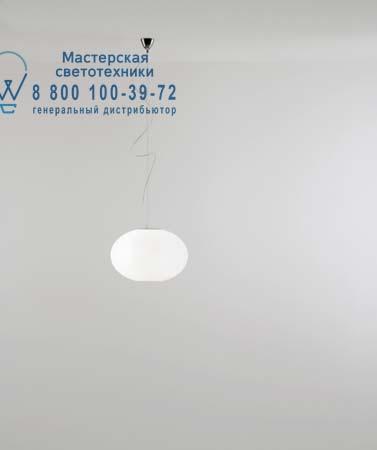 Prandina 1423000310201 ZERO S3 опаловое белое стекло/никель