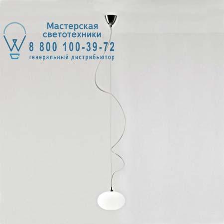 1423001710101 подвесной светильник Prandina