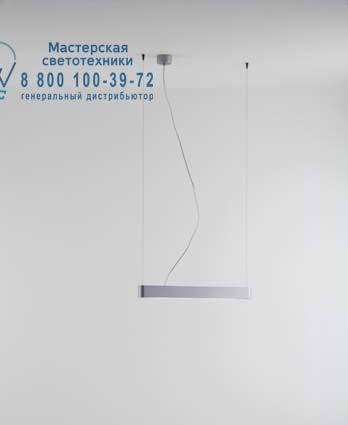 Prandina TECA ECO S1 матовый серебристый 1483000113300