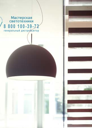 BILUNA ECO S7 (полипропилен) песочно-бежевый, подвесной светильник Prandina 1763000114400