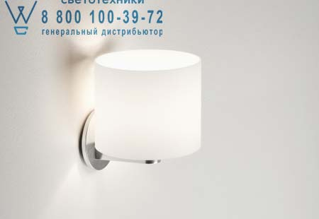 Prandina 1815000110132 CPL MINI W1 глянцевое белое стекло/хром