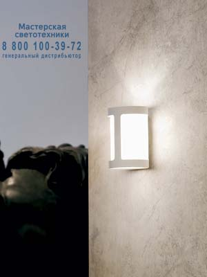Prandina 1825000313032 ROCK W1 глянцевый белый/матовый белый