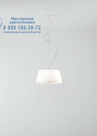 1913000513001 Prandina GINGER GLASS S50 белый