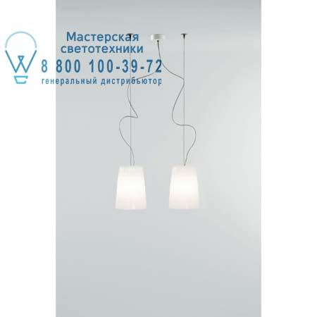 Prandina 1973000213032 подвесной светильник MARLENE S11 глянцевое белое стекло
