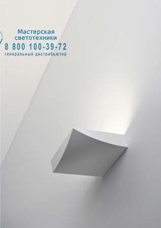 Prandina 1995000214501 бра LEMBO HALO W1 глянцевый белый