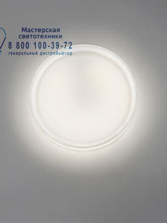 1A01000510001 Prandina MINT ECO W4 опаловый белый