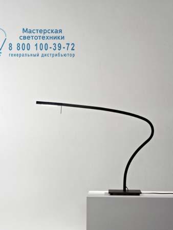 Prandina 1A34000113500 настольная лампа PARAPH T3 черный матовый