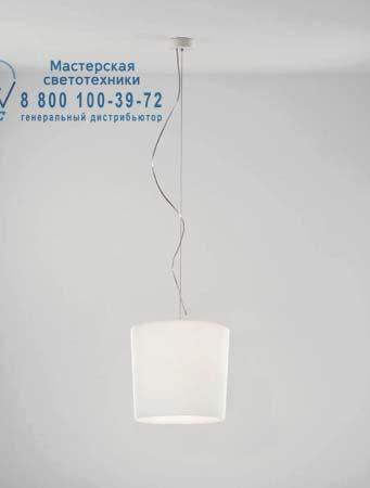 CHORUS S5 белый, подвесной светильник Prandina 1A53000313001