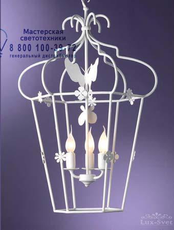 Tredici Design 1402.3