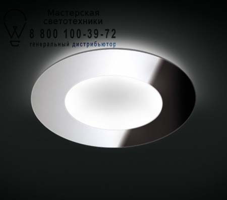 Vibia MEGA 0575 Нержавеющая сталь 0575-01