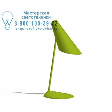 Vibia I.CONO 0700 Зеленый 0700-07