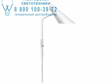Vibia 0725-03 I.CONO 0725 Белый