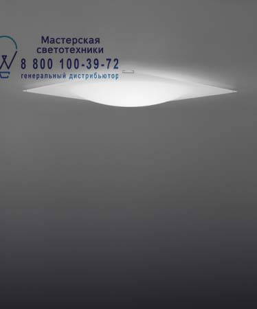 1122-00 потолочный светильник Vibia