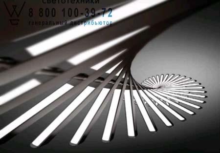 Vibia 2151-14 подвесной светильник RHYTHM 2151 Коричневый