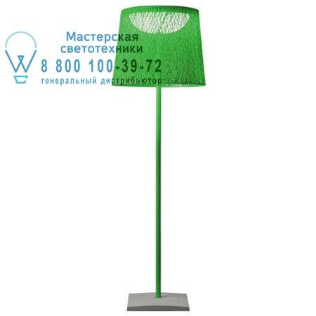 WIND 4055 Зеленый, торшер Vibia 4055-07