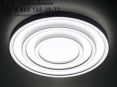 DIANA 4485 Хром, потолочный светильник Vibia 4485-01