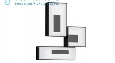 Vibia 5371-03 бра LINK 5371 Белый