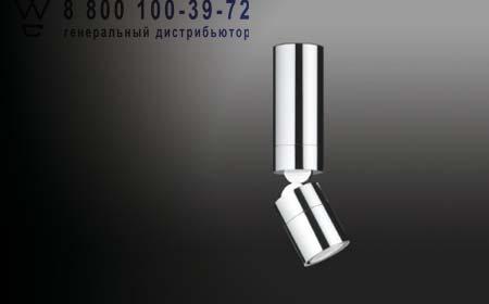 STAGE 8971 Хром, потолочный светильник Vibia 8971-01