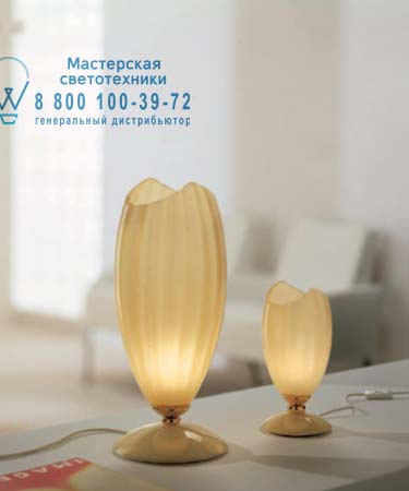 CALICE LT 27 E14, настольная лампа Vistosi CALICE LT 27 E14