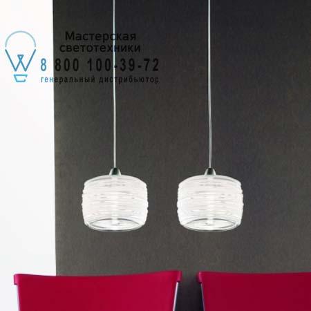 DAMASCO SP 2 C G9 подвесной светильник Vistosi
