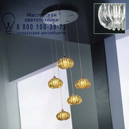 DIAMANTE SP 5 G9, подвесной светильник Vistosi DIAMANTE SP 5 G9