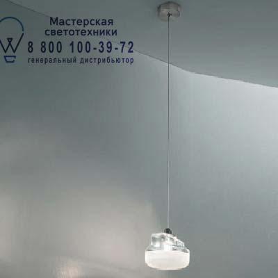 MAGIE SP G9 подвесной светильник Vistosi