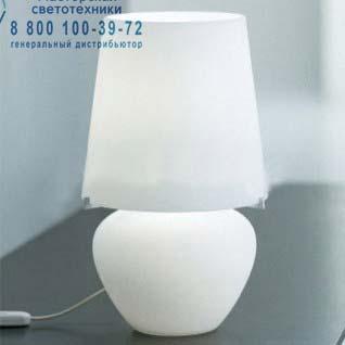 NAXOS LT 33 E14 настольная лампа Vistosi