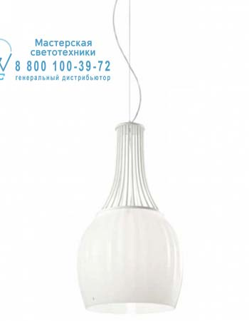 Vistosi REDER SP P E27 подвесной светильник REDER SP P E27