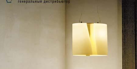 SEGRETO SP P D1 E27 подвесной светильник Vistosi