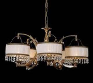 La lampada L 418/5.26 (белый абаж.) Paderno luce