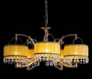 La lampada L 418/5.26 (желтый абаж.) Paderno luce