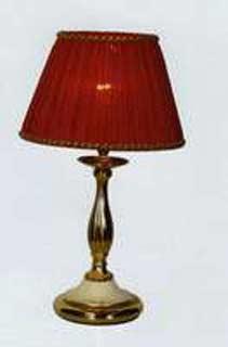La lampada T 3038/1.26 (красный) Paderno luce