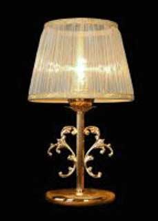 La lampada T 517/1.26 Paderno luce