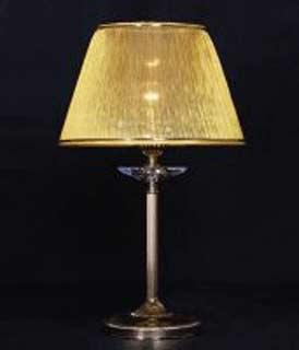 La lampada Т 3017/1.26 Paderno luce