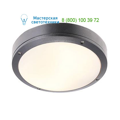 77646010 Desi 28 Nordlux, потолочный светильник