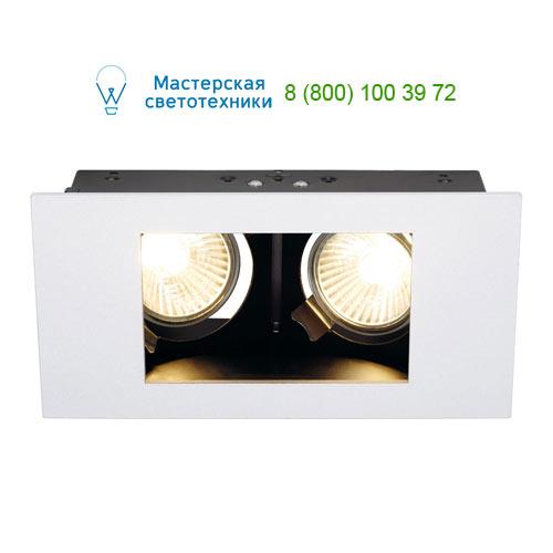 112431 SLV by Marbel INDI REC 2S GU10 светильник встраиваемый для 2-х ламп GU10 по 35Вт макс., белый / черный