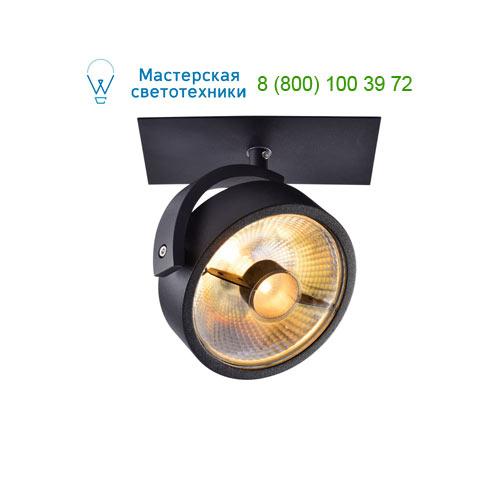 113350 SLV by Marbel KALU RECESSED QPAR 1 светильник встраиваемый для лампы ES111 75Вт макс., матовый черный