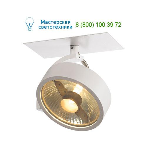 113351 SLV by Marbel KALU RECESSED QPAR 1 светильник встраиваемый для лампы ES111 75Вт макс., текстурный белый