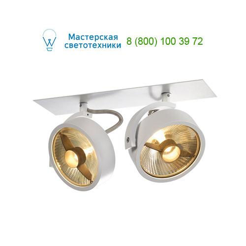 113361 SLV by Marbel KALU RECESSED QPAR 2 светильник встраиваемый для 2-х ламп ES111 по 75Вт макс., текстурный белый