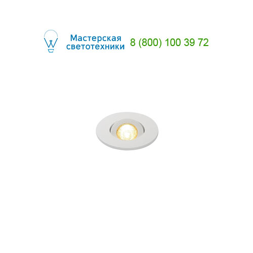 113981 SLV by Marbel NEW TRIA MINI DL ROUND светильник с LED 2.2Вт, 3000K, 30°, 143lm, белый