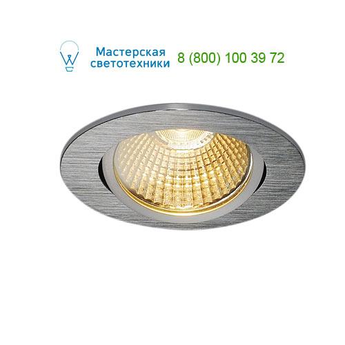 114386 SLV by Marbel NEW TRIA 68 LED ROUND SET светильник с COB LED 9ВТ (12Вт), 3000К, 800lm, 38°, с бл. питания, алюмин.